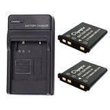 Fujifilm Finepix Z20 Batería (paquete De 2) Amp; Cargador P