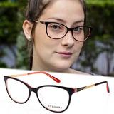 Armação Oculos Feminino P/ Grau Acetato Metal Bv8 Lançamento