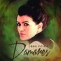 Playback Damares - Obra Prima (sony_music)