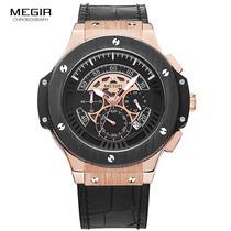 Relógio Masculino Luxo Social Dourado Pulseira Couro Megir