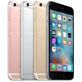Iphone Apple 6s 16gb A1688 4g Garantia Lacrado Cupom Brindes