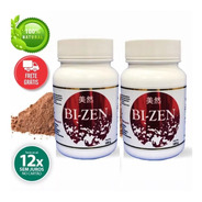 2 Unidades Bizen Suplemento P/ Saúde Do Intestino (disbiose)