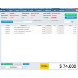 Software De Escritorio Para Inventarios Y Facturación