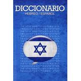 Libro : Diccionario: Espanol / Hebreo (spanish Edition)
