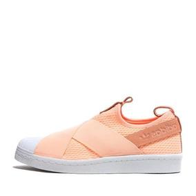 0ea4b09a55 Tenis Adidas Superstar Infantil Colorido - Calçados