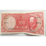 Billete Antiguo Chileno Cien Pesos Remarcado
