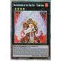 Brotherhood Of The Fire Fist Tiger King Ct11 Platinum Secret