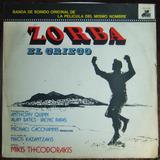 Vinilo: Zorba El Griego (banda De Sonido)