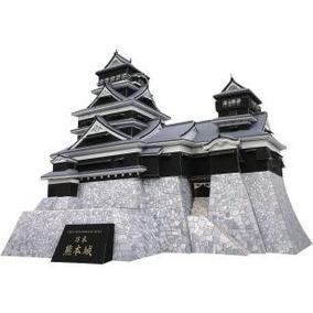 Maqueta Japón Castillo De Kumamoto (para Armar En Papel)
