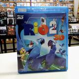 Blu Ray / Rio 2 3d / Flores / Castelar