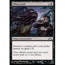 X4 Olhar Letal / Killing Glare