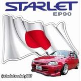 Repuestos Starlet