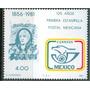 Sc 1242a Año 1981 Primera Estampilla Postal Mexicana
