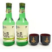 02 Bebida Alcoólica Soju Coreano Original + 02 Copo Guinomi