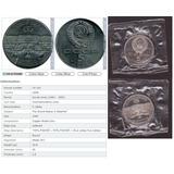 Moneda Rusa 1990 Jamás Tocada