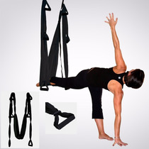 Columpio Hamaca Aero-yoga Aero-pilates Tela Acrobatica Negro