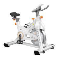 Bicicleta Spinning Estática Ajustable Pantalla Cardio 8kg