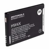 Bateria Motorola Hw4x Original Razr D1 D3 Atrix Xt682 Xt687
