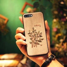 Para Iphone Plus 8 7 Retro Manera Modelo Planta Flor Negro