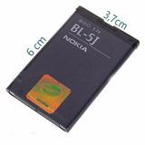 Bateria Bl-5j Celular Nokia Asha 201 C3-00 N900 X1-01 5800