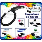 Cargador Auto 12 Volts Lg Ke990 Kp215 Kp570 Kg800 Barato