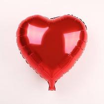 Kit Com 15 Balão Metalizado Coração 22cm Vermelho
