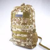 Mochila Táctica Tipo Militar Camping 40 Litros
