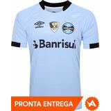 Camisa Oficial Grêmio Umbro Away 2017 - Patch Copa Do Brasil