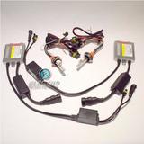 Kit Xenon H15 Luces Can Bus Altas
