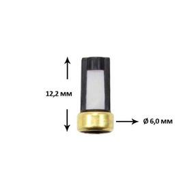 Filtro Peneira Vw Sistema Rochester Bosch Ds1203