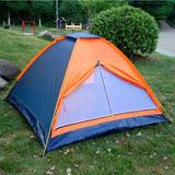 Barraca Camping Panda 2 Ntk + Nota Fiscal + Frete Grátis