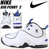 Tenis Nike Retro Penny Hardawey 2; 7mx Básquet Jordan Lebron