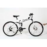 Bicicletas Electricas Todo Terreno Plegables Envio Gratis