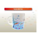 Tazas Para Sublimar, Ceramica, Mugs, Sublimacion,fabrica