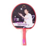 Paleta De Ping Pong Sensei 2 * Estrellas - Estación Deportes