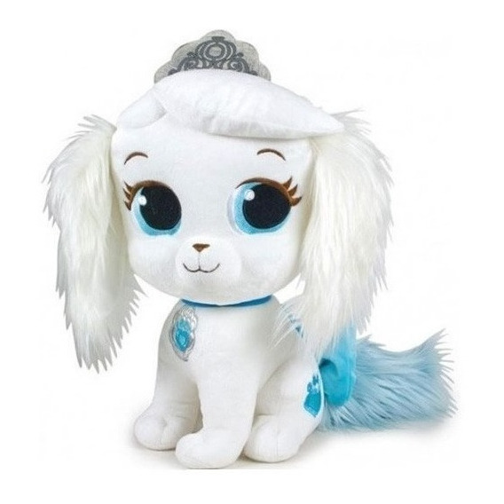 Peluche Palace Pet - Mascota Pumpkin 45cm