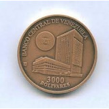 Moneda De Bronce 3000 Fundacion Casa De La Moneda Maracay