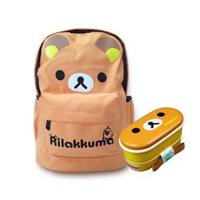 Pack Mochila Y Bento Rilakkuma - Kawaii - Envío Gratis