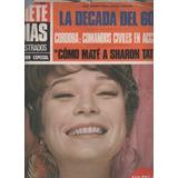 Siete Dias Nº 138 Año 1970 Sandro - Z Moreno - G Lolobrigida