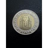 Moneda Egipto Bimetalica 1 Pound 2007 Tuk Ank Amon Mbc