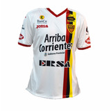 Camiseta Futbol Joma Boca Unidos 2015 Suplente Oferta