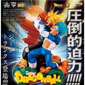 Diorama Vegeta E Trunks Super Master Star