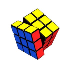 Cubo De Rubik Magnific Cube Brilla En La Oscuridad