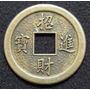 Moeda Chinesa Feng Shui Talismã Sorte Fortuna 20mm F. Grátis
