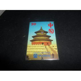 Cartao Telefonico Templo Do Ceu Pequim 20,00 + Frete
