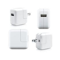 Cargador Apple Iphone 4s 5 6 6s Ipad 2 3 Air Mini Original
