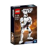 Stormtrooper Star Wars Figura Armable 24 Cms Envio Gratis