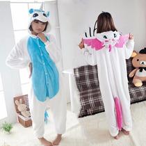 Pijama Unicórnio Capuz Adulto Fantasia Macacão Inverno No Br
