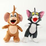 Tom Y Jerry - Peluches 25 Cm - 2 Modelos - Excelente Calidad