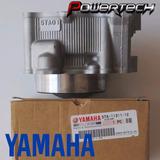 Cilindro Original Yamaha Yzf 450 Atv Yfz
